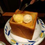 キリンビアフェスタ ハニー&バターブレットアイスのせ