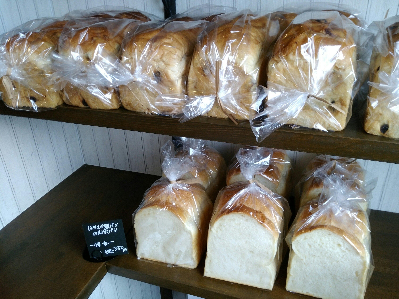 はやさか製パンの山食パン