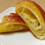 はやさか製パンのクロワッサン
