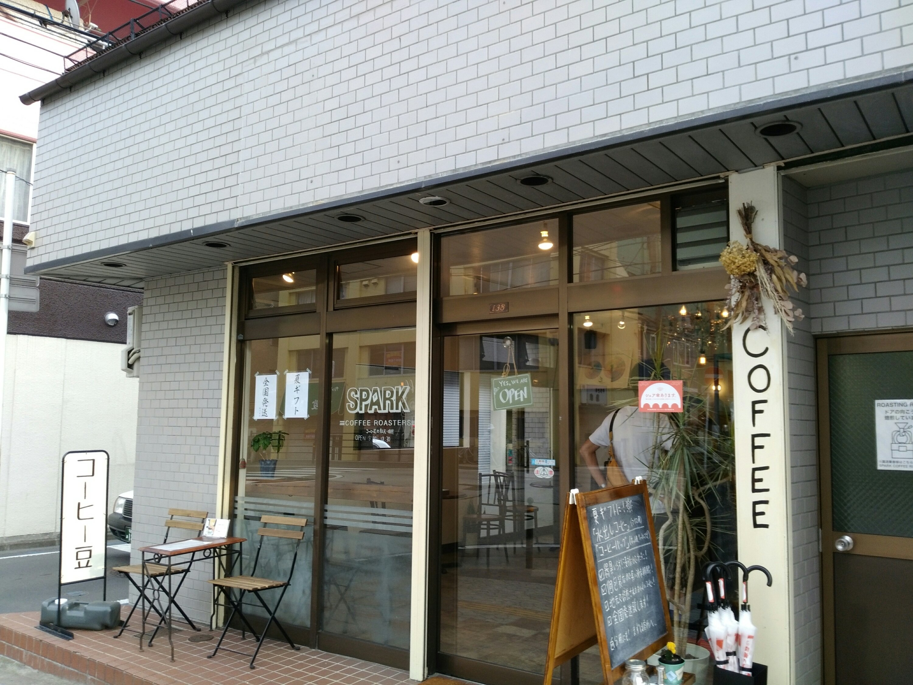 SPARK COFFEE ROASTERSの外観