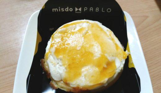 【ミスド】チーズタルドの口コミ|ドーナツ×タルトがパンケーキだった件