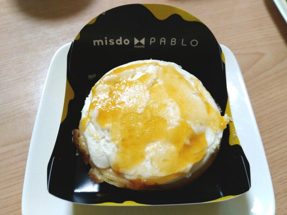 ミスタードナツ チーズタルトアプリコット