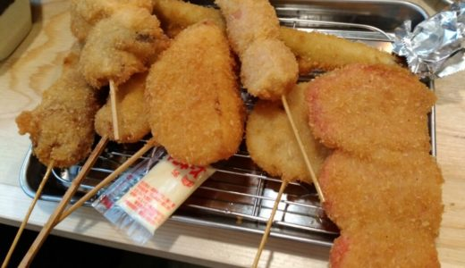 【居酒屋レポ】串カツ田中 仙台店|混雑状況や美味しかったメニューは?