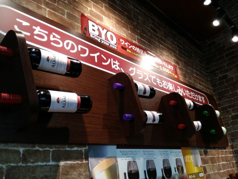 いきなりステーキ ワイン