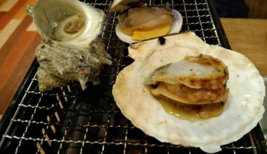 【居酒屋レポ】磯丸水産 仙台一番町店|おすすめメニューはダントツで浜焼き!