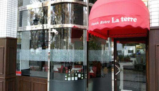 定禅寺通りフレンチビストロ ラ・テール|けやき並木が見えるレストラン
