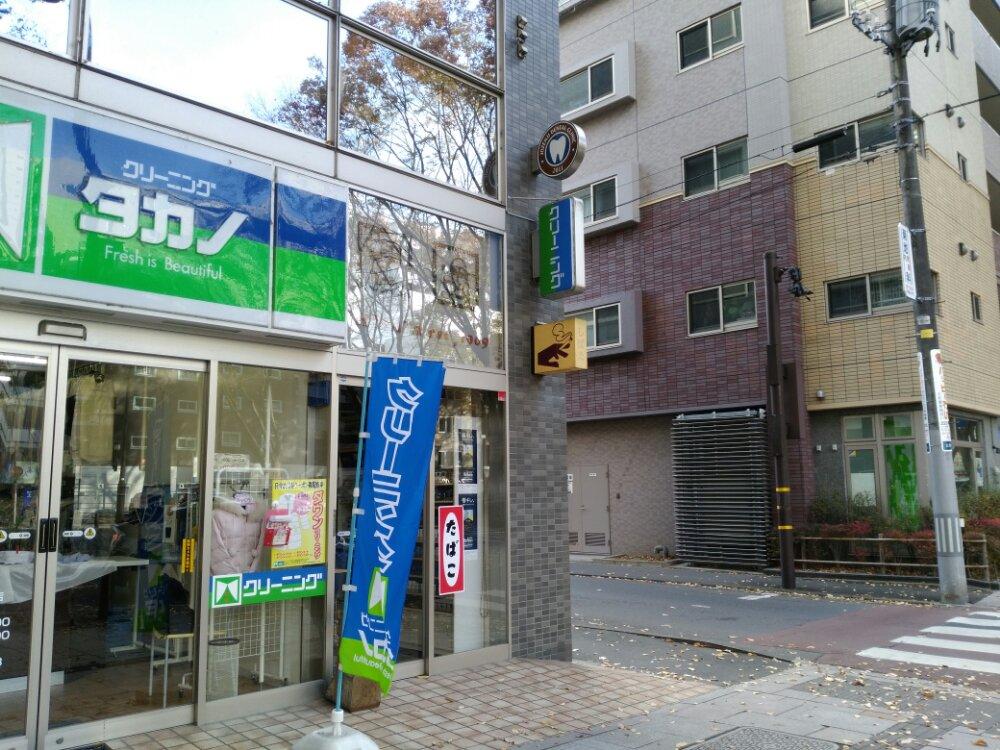 定禅寺通りクリーニングタカノの交差点