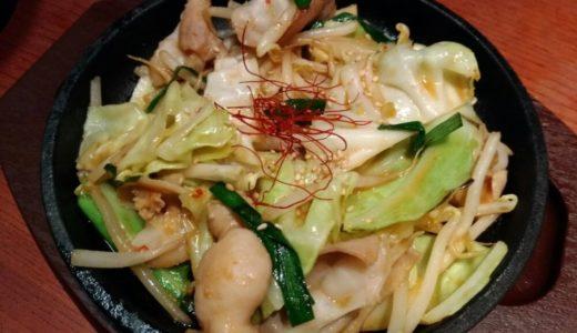 【居酒屋レポ】四季彩 仙台駅前店|雰囲気よい完全個室・料理は普通