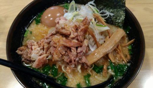 【ラーメン巡り】青葉区五橋 つるおか家 仙台店 味噌ホルモン麺※閉店