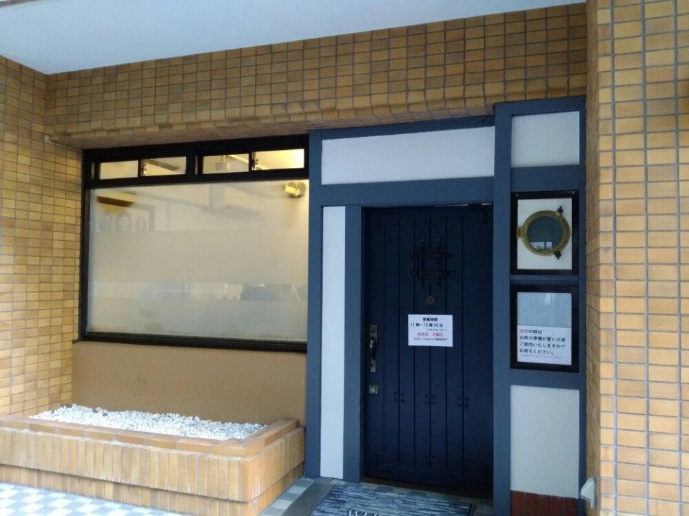 五橋桜木製麺所の外観