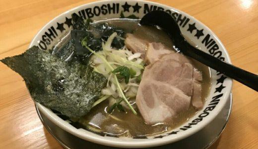 【ラーメン巡り】東口の煮干し専門店 あばかん本店