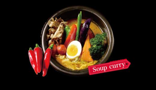 【新店情報】kanakoのスープカレー|青葉区荒巻に人気店がオープン予定(仙台市)
