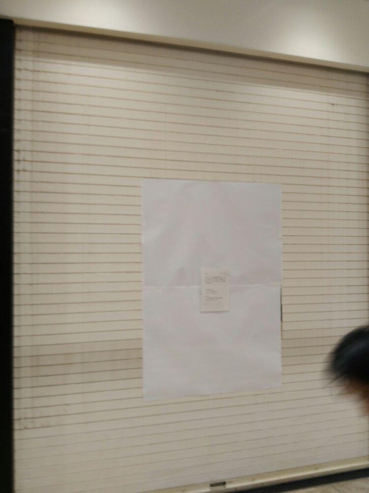 しみてん仙台駅店が閉店?