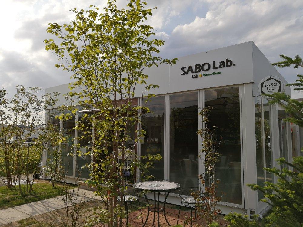 sabo lab(サボラボ)