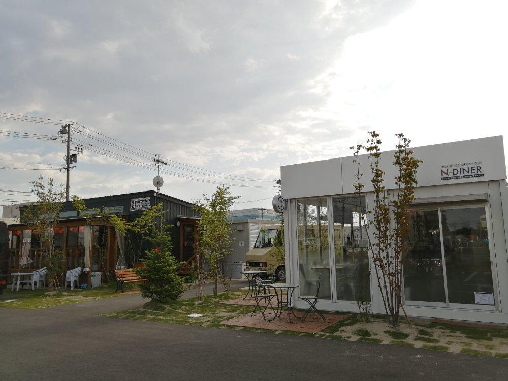 エヌダイナーパークうみカフェ