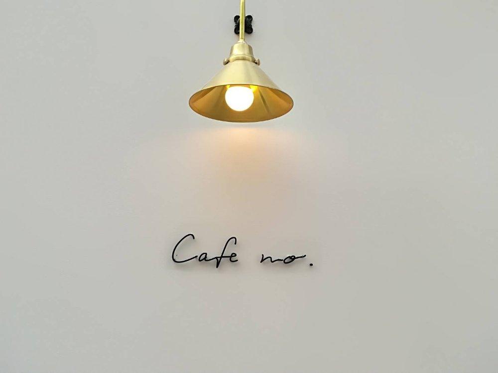 仙台のカフェナンバー