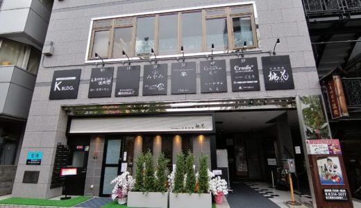 【新店情報】広東料理 桃花|広東美食Meiliがリニューアルオープン