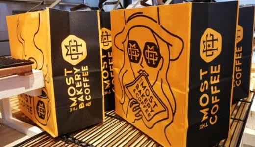 【新店情報】ザ・モストベーカリーが仙台駅近くにオープン予定|人気食パン店がまた誕生!