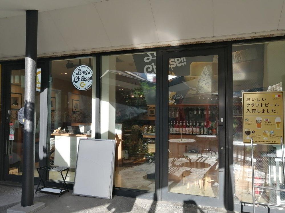 ラブアンドチーズ仙台EDEN店