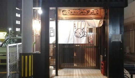 【居酒屋ガイド】青葉区本町 炉猿のもんきち|赤猿の2号店がオープン!