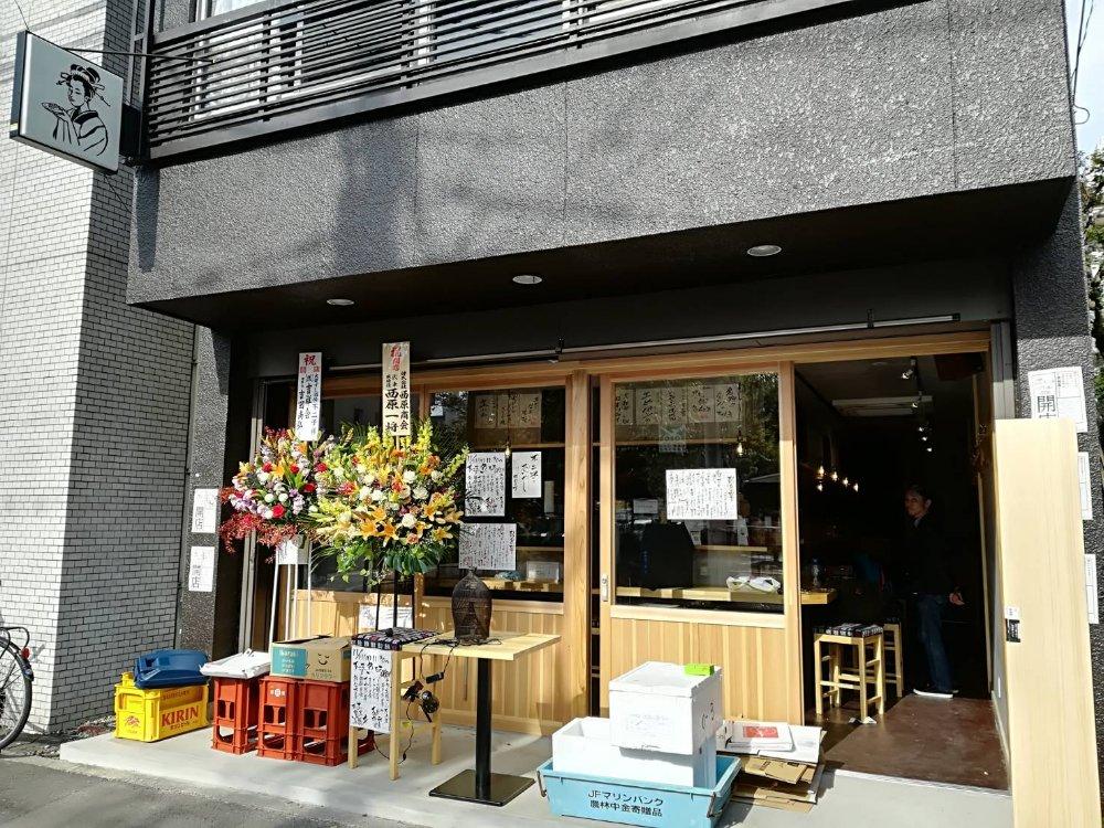 仙台駅東口の大衆すし酒場 不二子