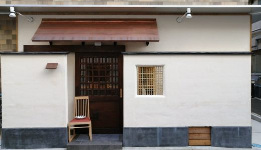 【新店情報】一番町 柳町銀乃|人気居酒屋の系列店がオープン!