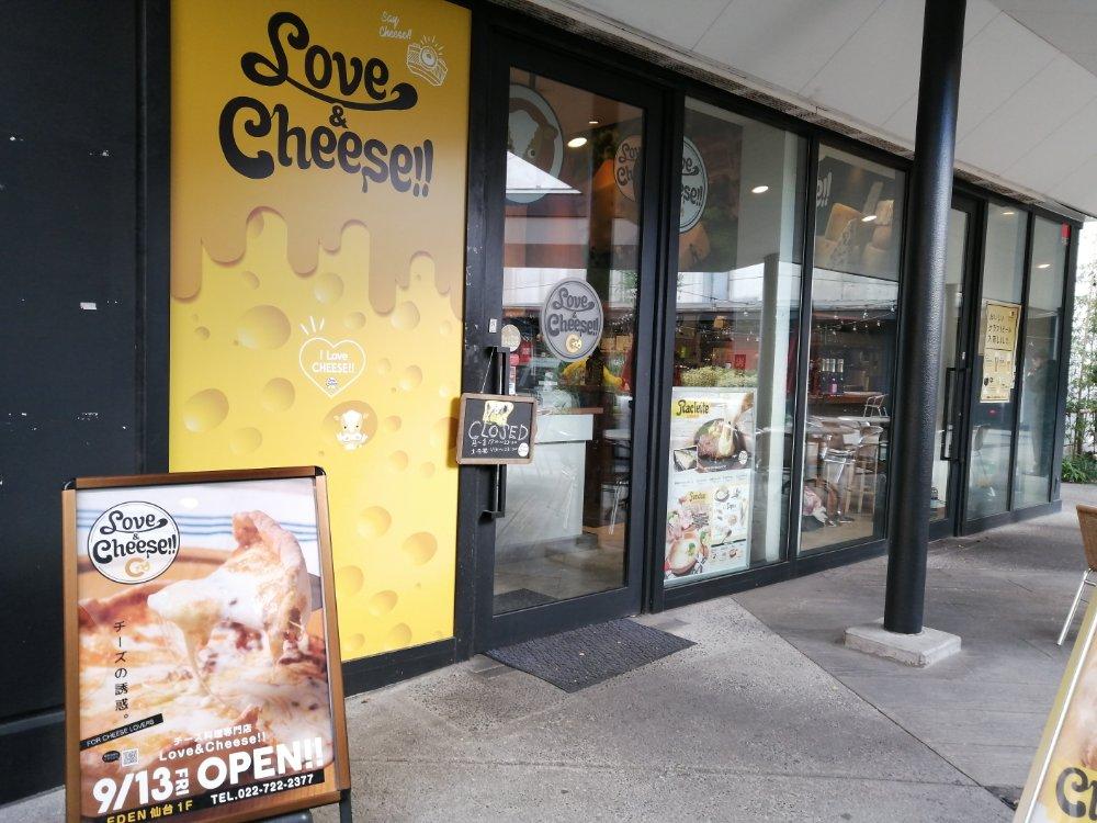 ラブチーズ仙台店