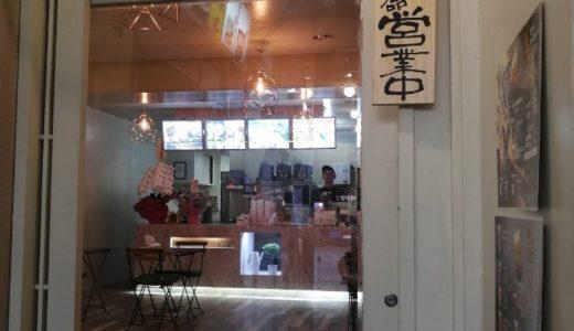 【新店情報】仙台一番町 楽茶|タピオカやチーズドッグのお店