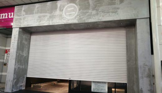 【新店情報】二階堂製麺所 仙台店が三越近くにオープン|レストランと物販の複合店