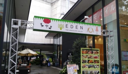 【新店情報】仙台駅前EDENに餃子STANDカワグチ 仙台最大級の立ち飲み居酒屋