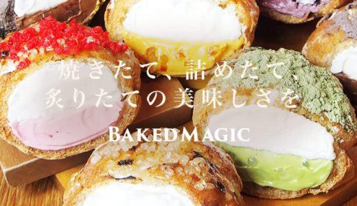 【新店情報】ベイクドマジック仙台一番町店|焦がしシュークリームが仙台初上陸