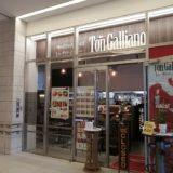 トンガリアーノ仙台駅前店