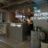 THE Rooftop E Garden