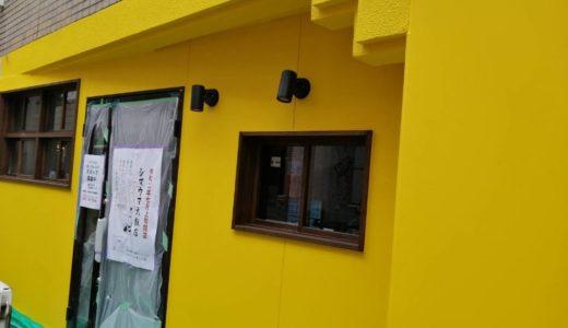 【新店情報】一番町 シマウマ大飯店|シマウマ酒店の新業態店舗