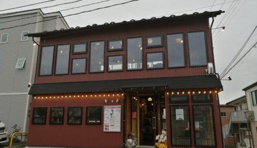 【開店ニュース】鰹節を楽しむお店「ルンルン邸」宮城野2丁目